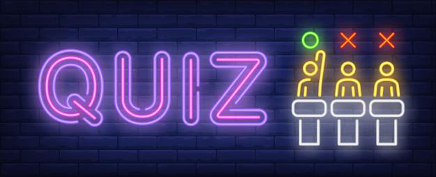 Beauty Quiz